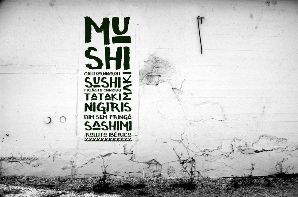 Mushi7